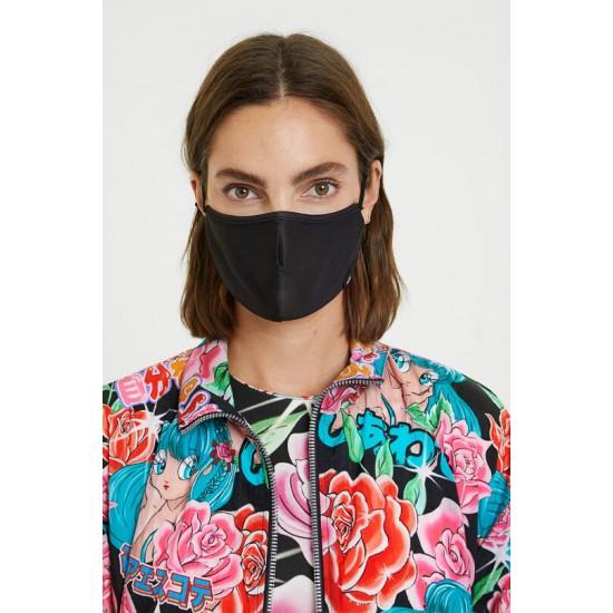Desigual Soldes Masque maxi-fleuri + housse