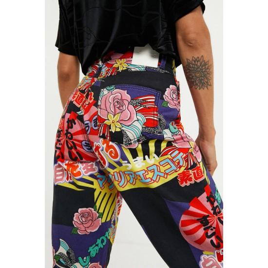 Desigual Soldes Pantalon Mum taille haute